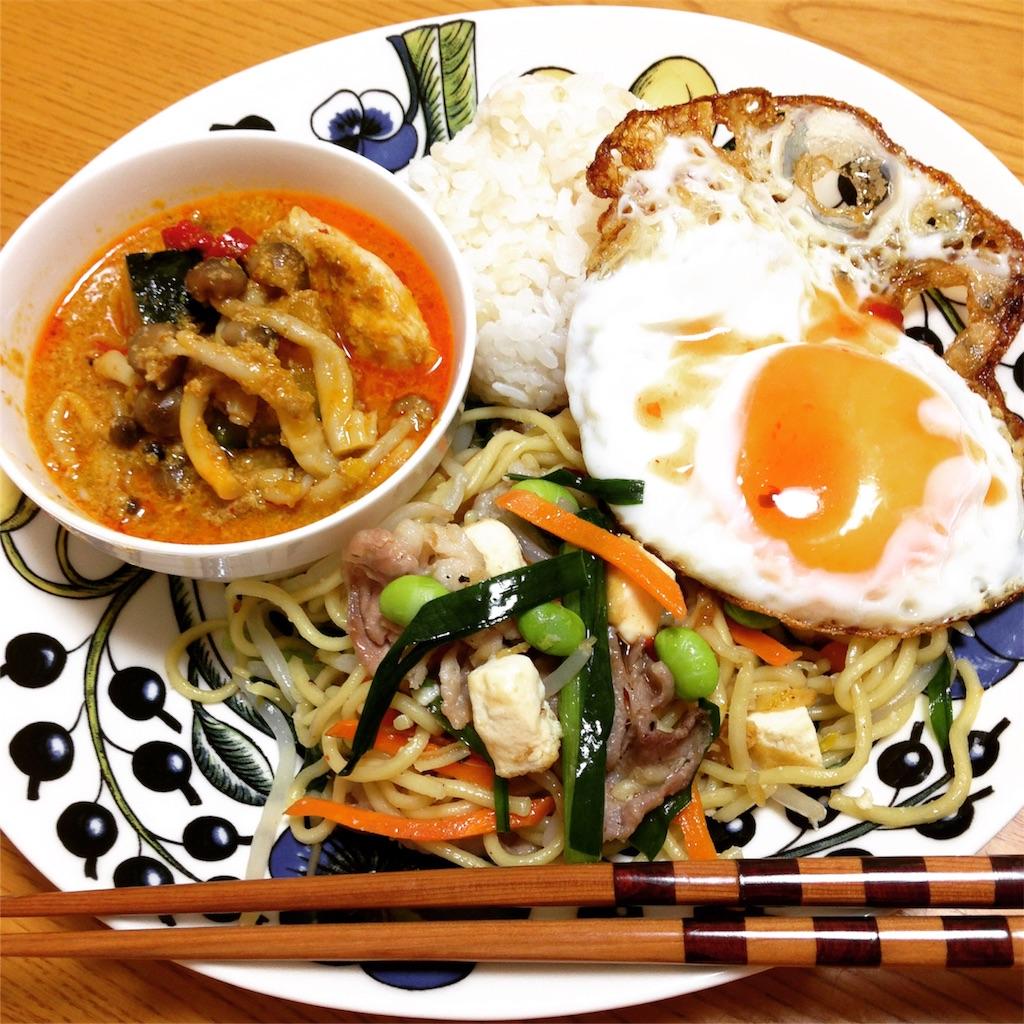 f:id:takoyaki-kungfu:20170616203821j:image