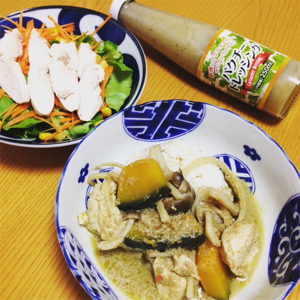 f:id:takoyaki-kungfu:20170621191737j:image