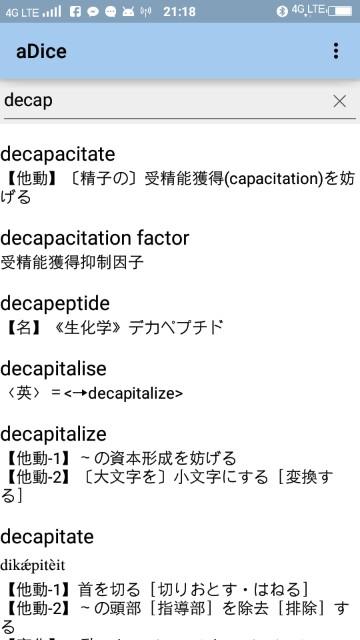 f:id:takoyaki3292:20170608221851j:image