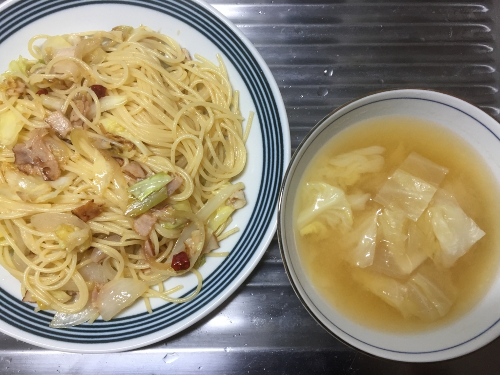f:id:takoyaki33kun:20160214201502j:plain