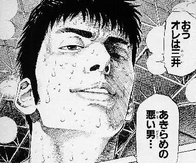 f:id:takoyaki33kun:20170208211126j:plain
