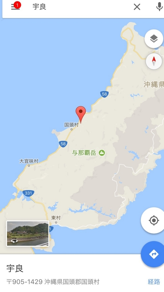 f:id:takoyaki33kun:20170929193049j:plain