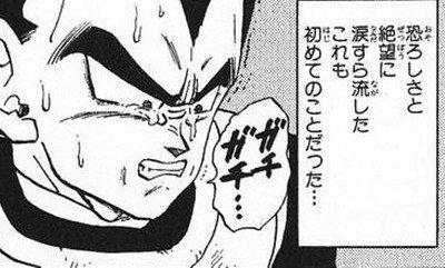 f:id:takoyaki33kun:20180406221500j:plain