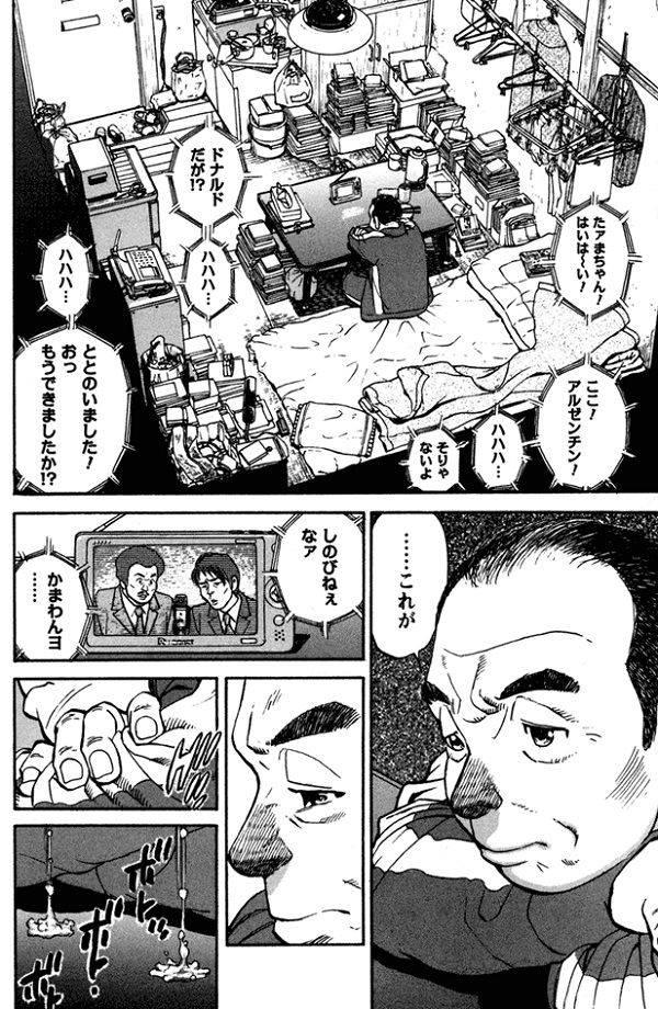 f:id:takoyaki33kun:20180421100210j:plain
