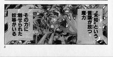 f:id:takoyaki33kun:20180729154209j:plain