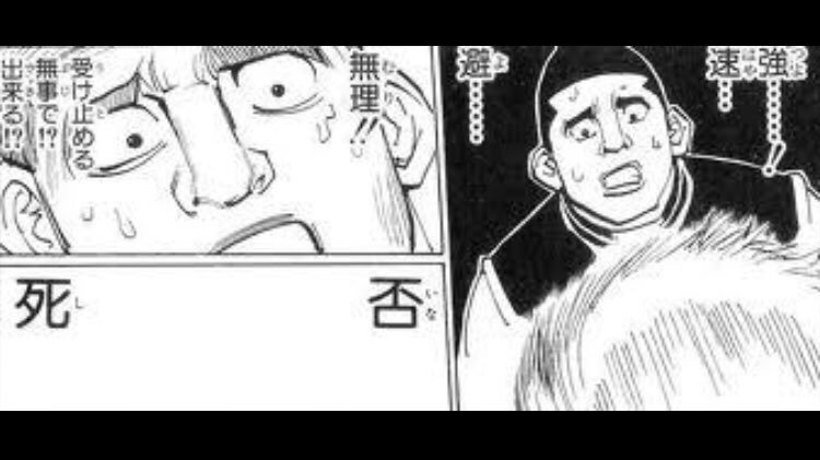 f:id:takoyaki33kun:20180808232958j:plain