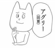 f:id:takoyaki33kun:20180811112910j:plain