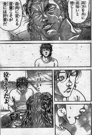 f:id:takoyaki33kun:20180824183810p:plain