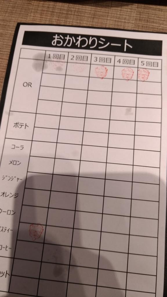 f:id:takoyaki33kun:20180824192223j:plain