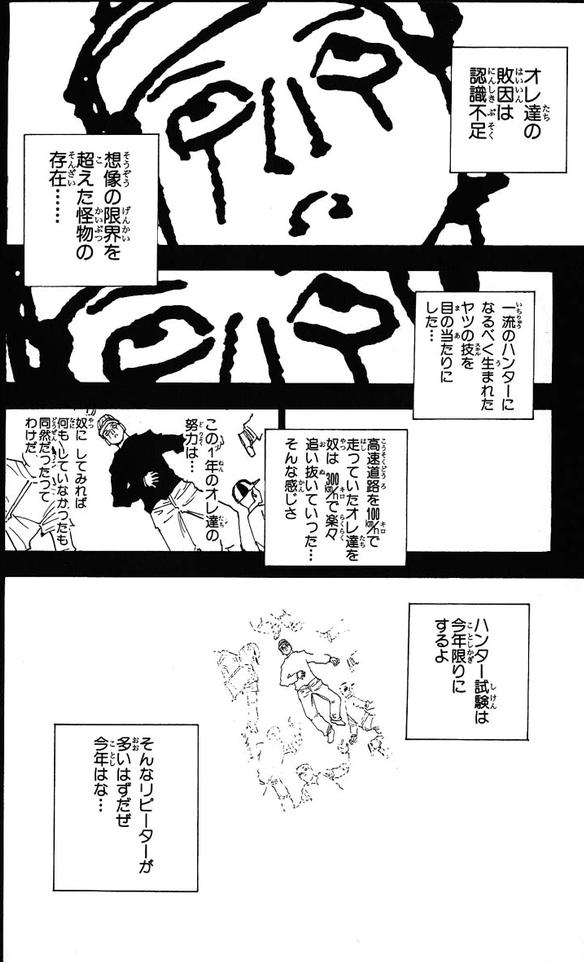 f:id:takoyaki33kun:20180903113447p:plain