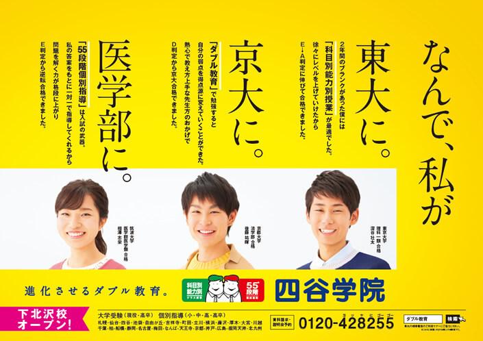 f:id:takoyaki33kun:20180908000135j:plain