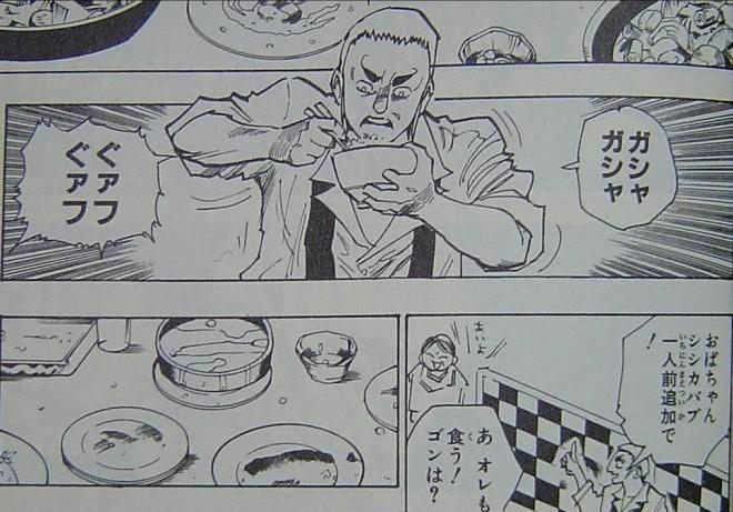 f:id:takoyaki33kun:20181006161208j:plain