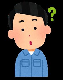 f:id:takoyaki33kun:20190105113955p:plain