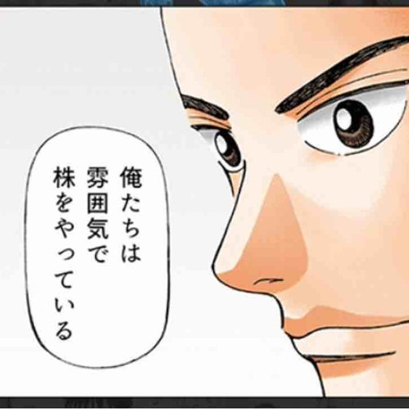 f:id:takoyaki33kun:20190119102152j:plain