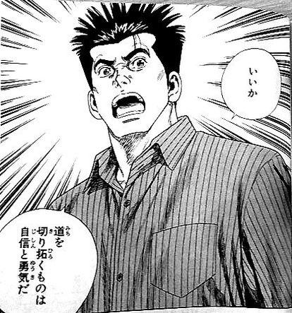 f:id:takoyaki33kun:20190127163500j:plain