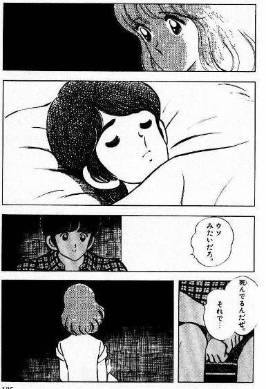 f:id:takoyaki33kun:20190223164000j:plain
