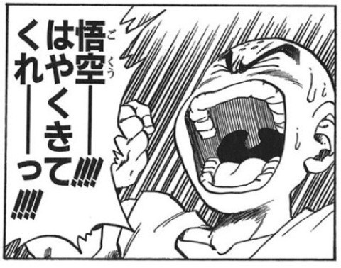 f:id:takoyaki33kun:20190504185424j:plain
