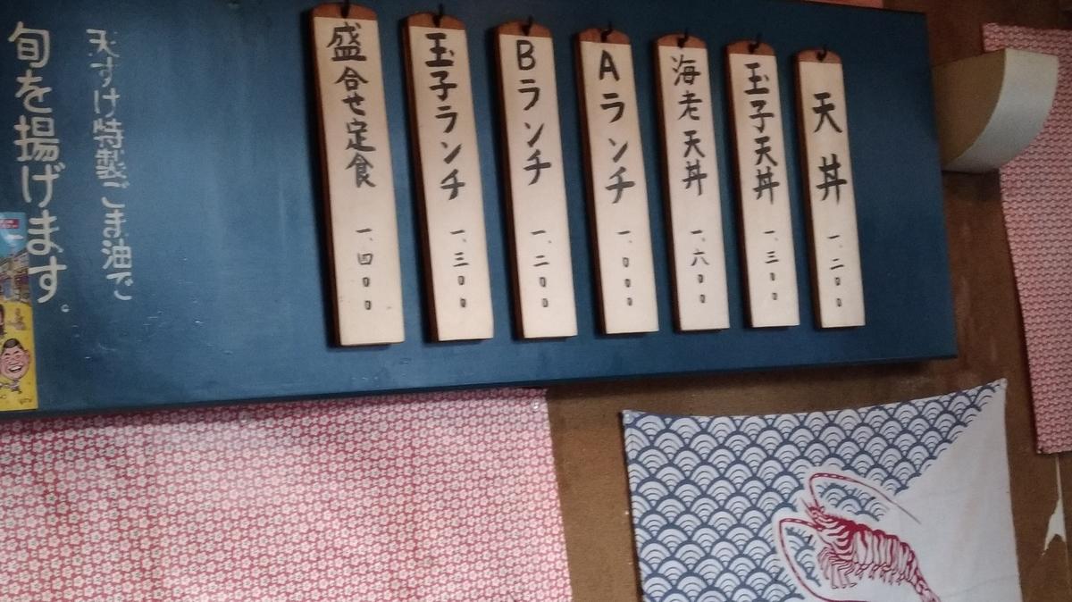 f:id:takoyaki33kun:20190509233604j:plain