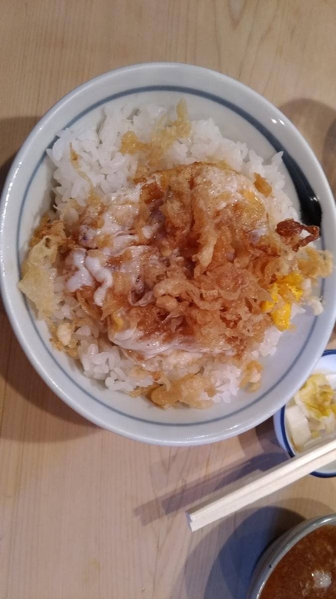 f:id:takoyaki33kun:20190510000208j:plain