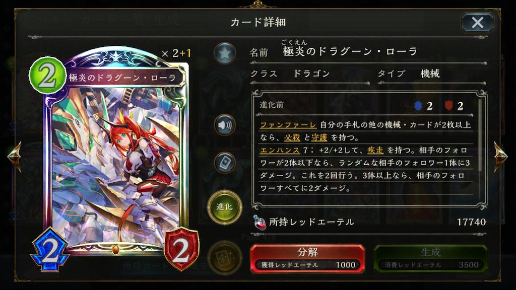 f:id:takoyaki3_card:20200416212801p:image