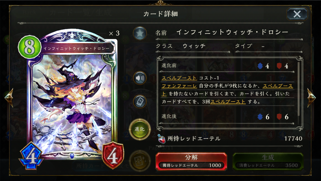 f:id:takoyaki3_card:20200417120948p:image