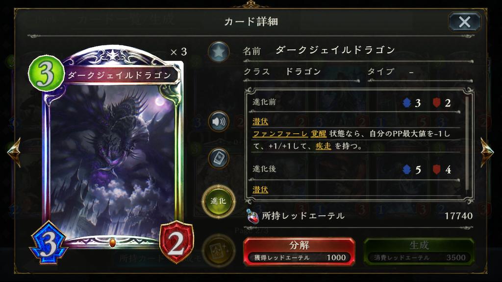 f:id:takoyaki3_card:20200417122329p:image