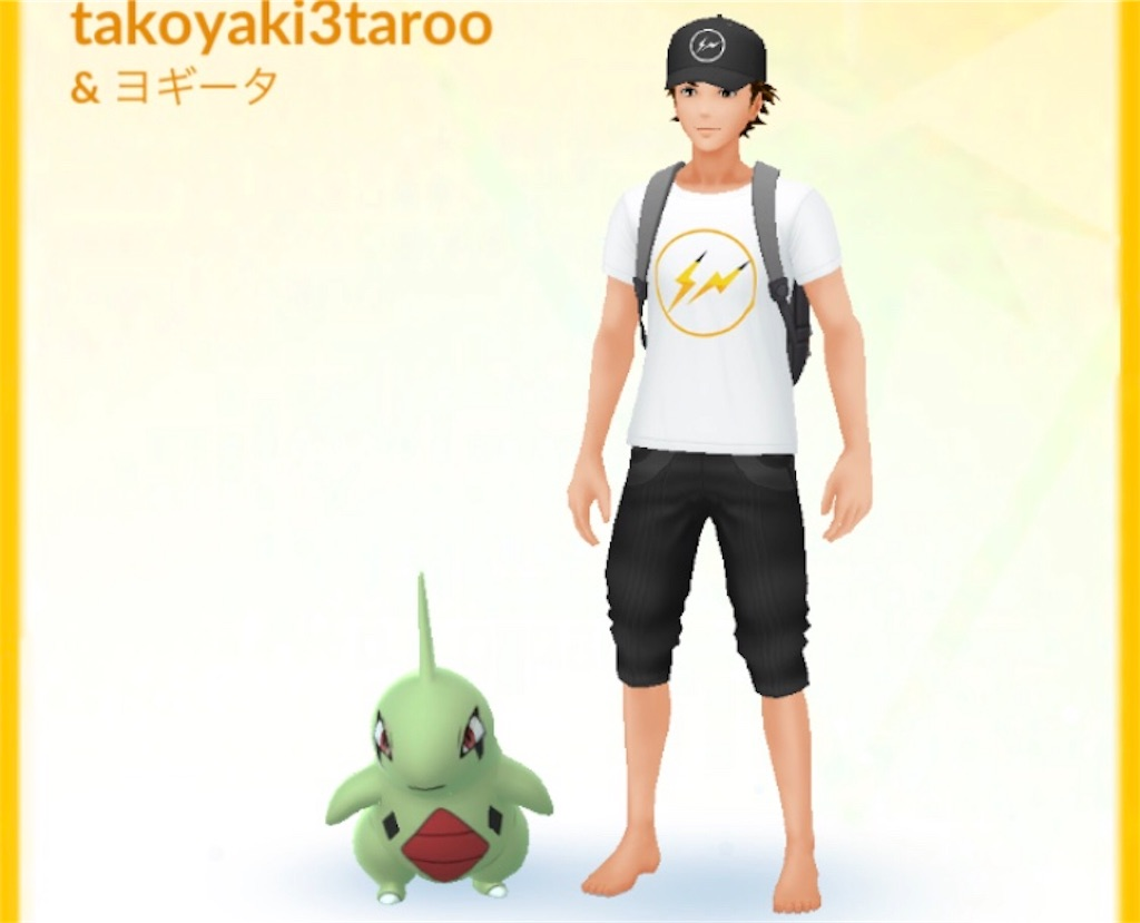 f:id:takoyaki3taro:20181012222044j:image