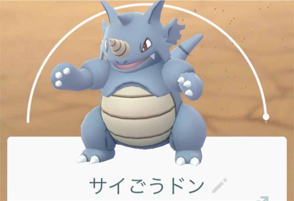 f:id:takoyaki3taro:20181019231834j:image