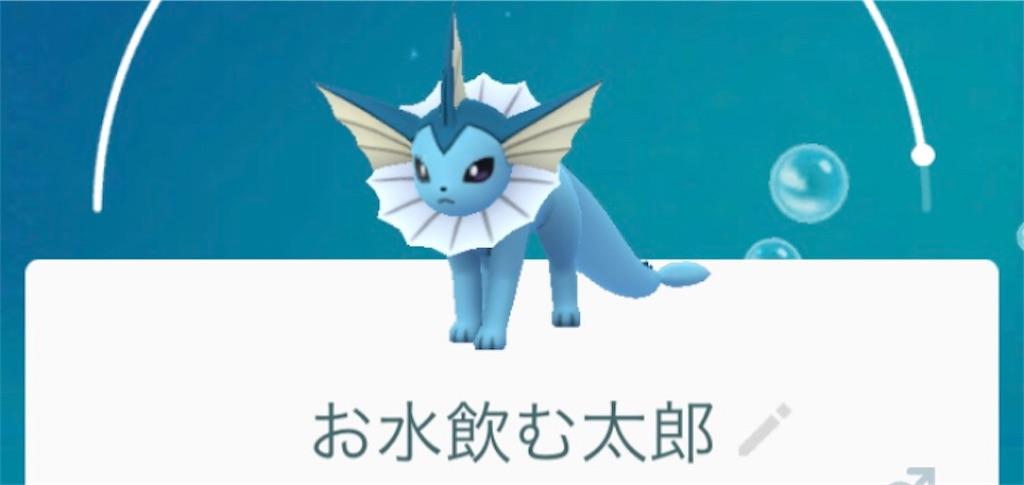 f:id:takoyaki3taro:20181019232145j:image