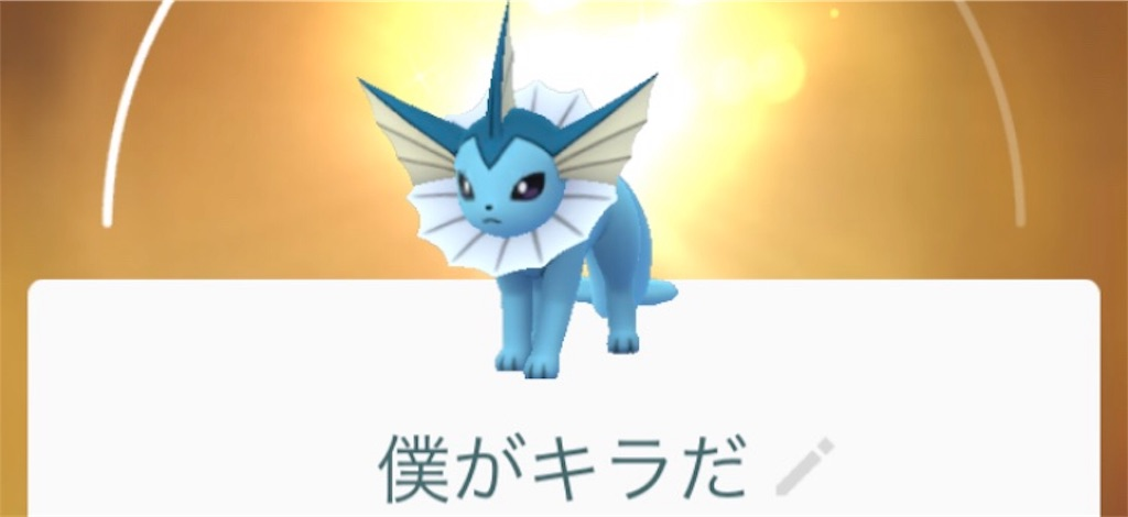 f:id:takoyaki3taro:20181019232745j:image