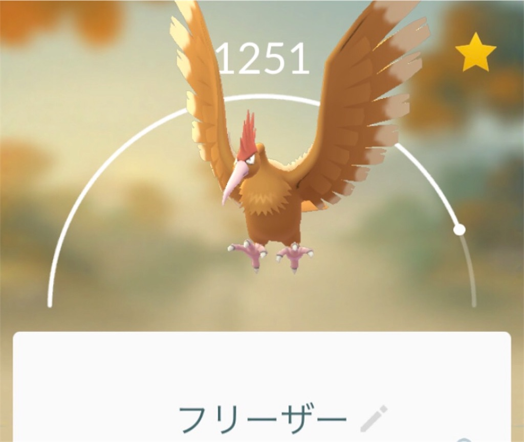 f:id:takoyaki3taro:20181019233216j:image