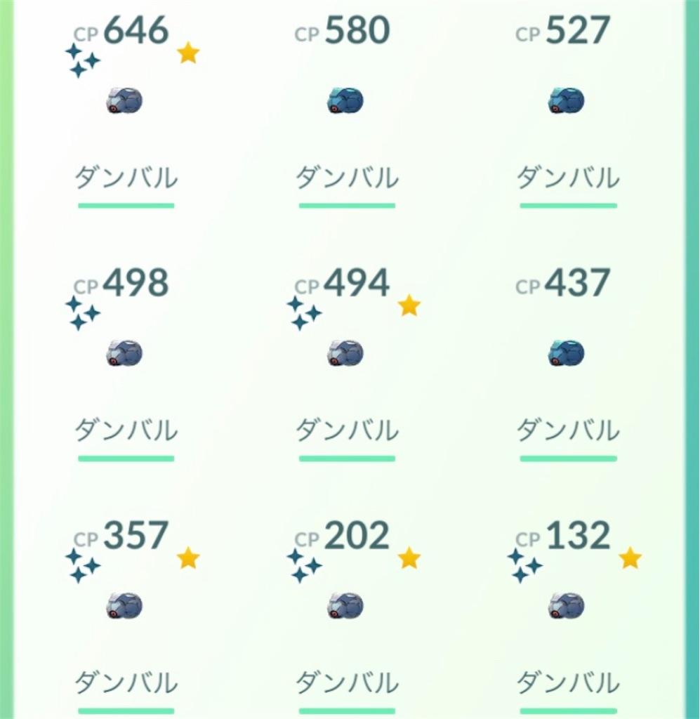 f:id:takoyaki3taro:20181022173845j:image