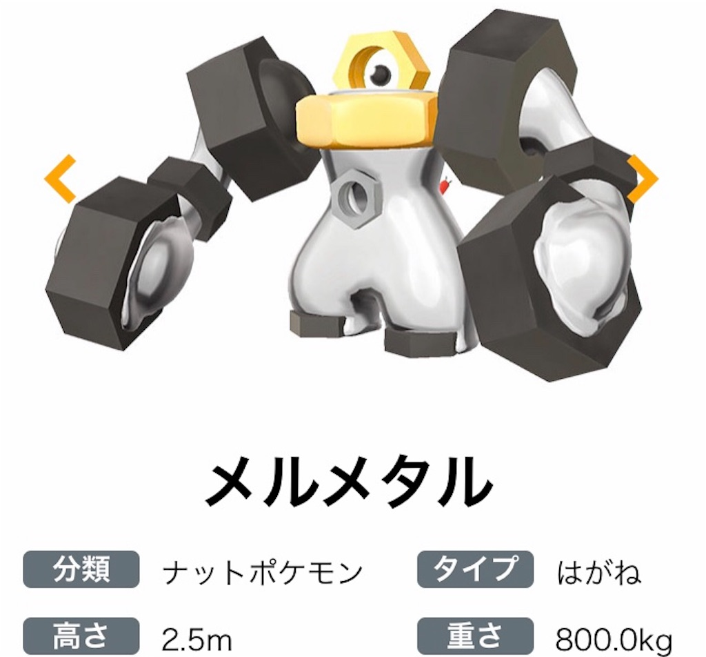 f:id:takoyaki3taro:20181024235945j:image