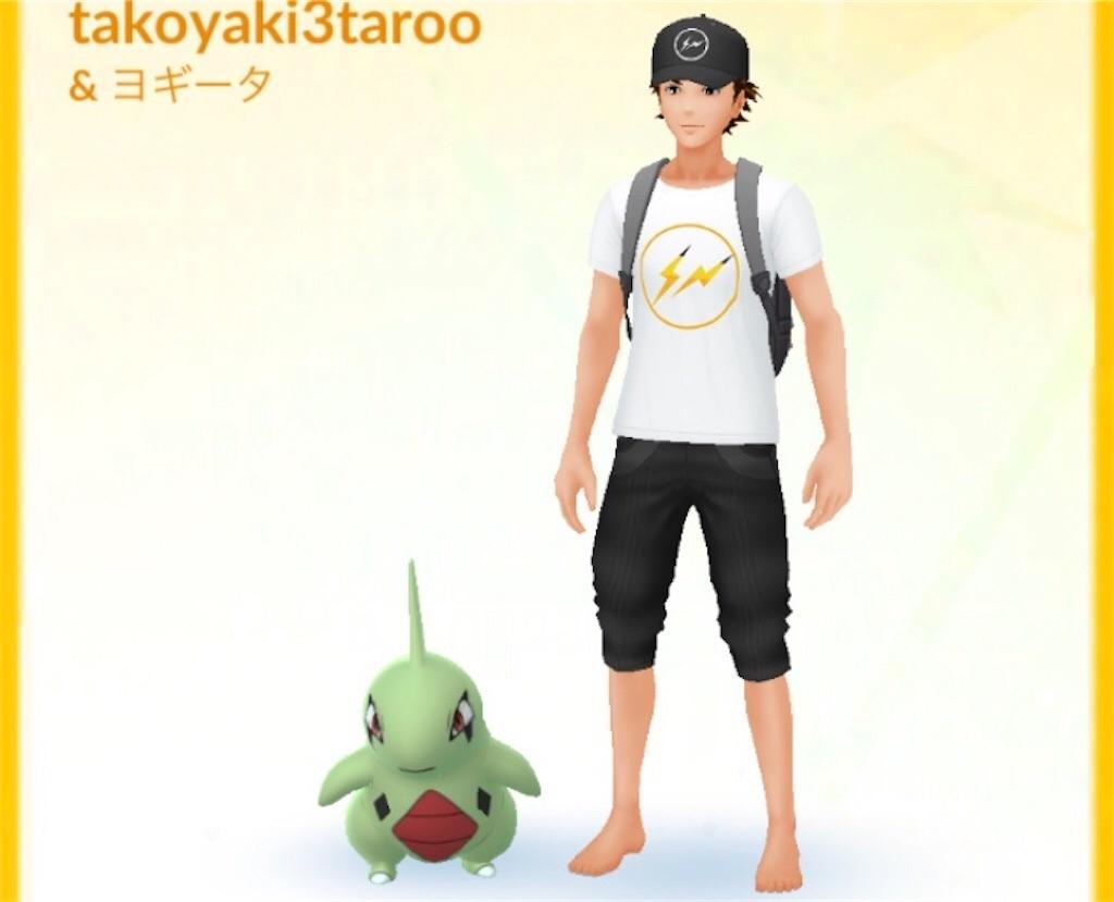 f:id:takoyaki3taro:20181027002647j:image