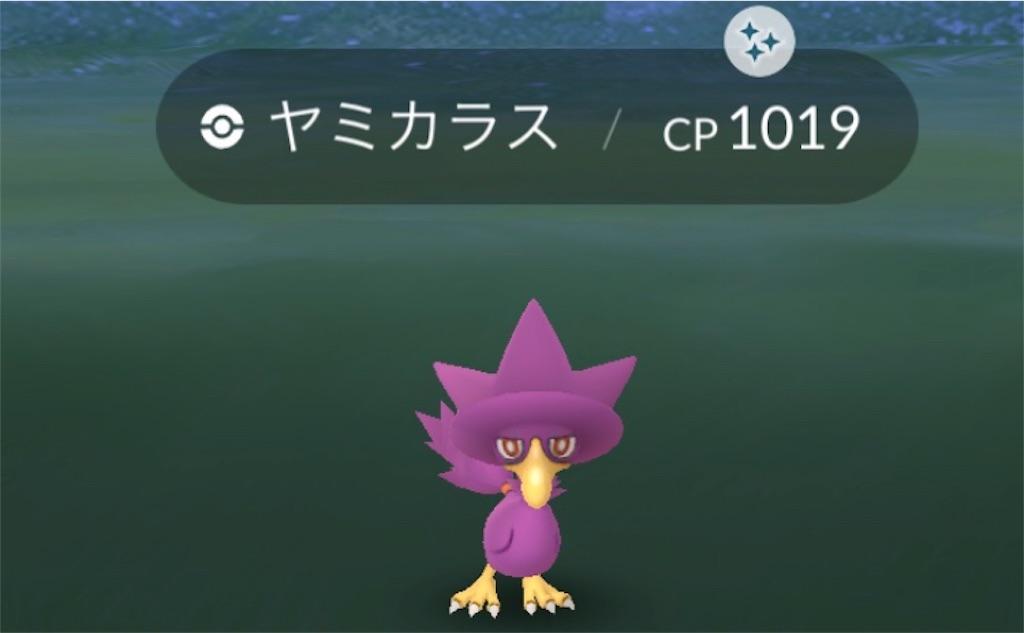 f:id:takoyaki3taro:20181027003235j:image