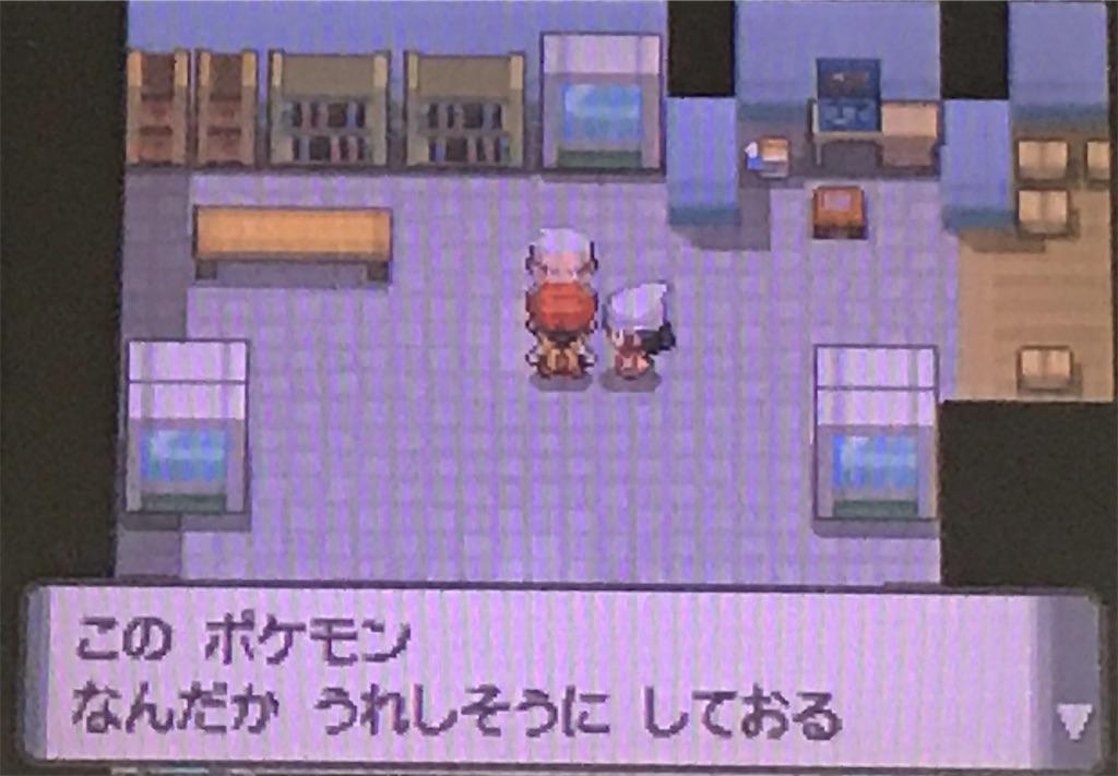 f:id:takoyaki3taro:20181030230009j:image