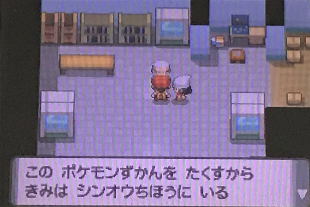 f:id:takoyaki3taro:20181030230015j:image