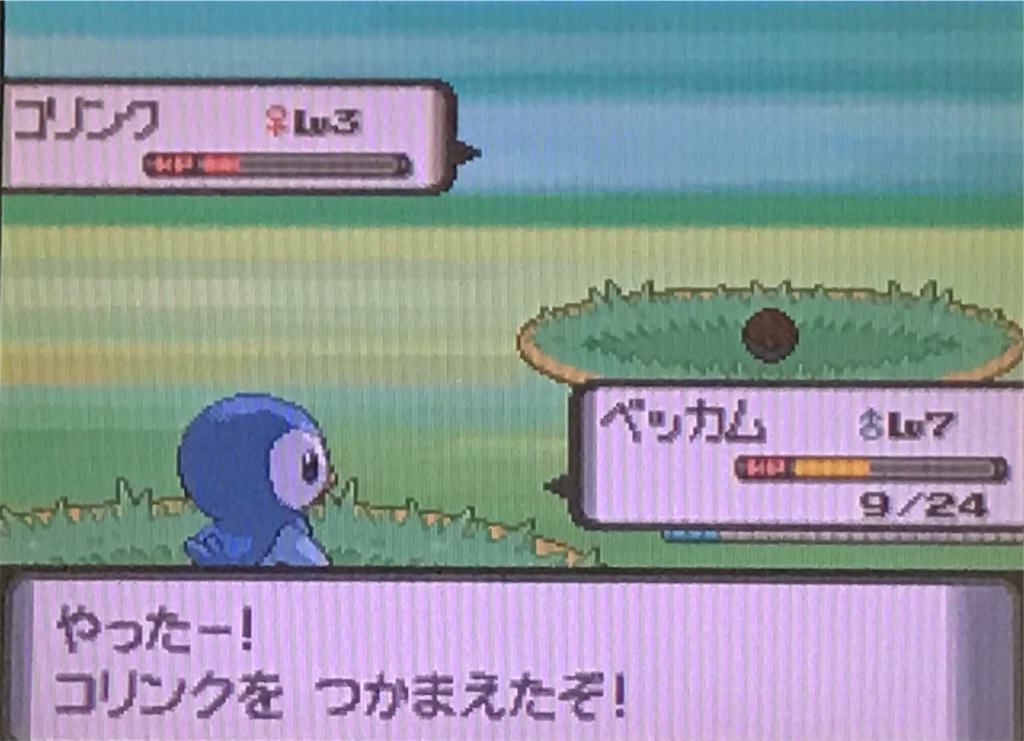 f:id:takoyaki3taro:20181030230237j:image