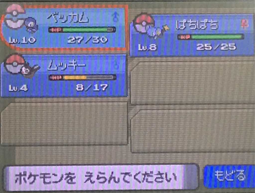 f:id:takoyaki3taro:20181030230704j:image