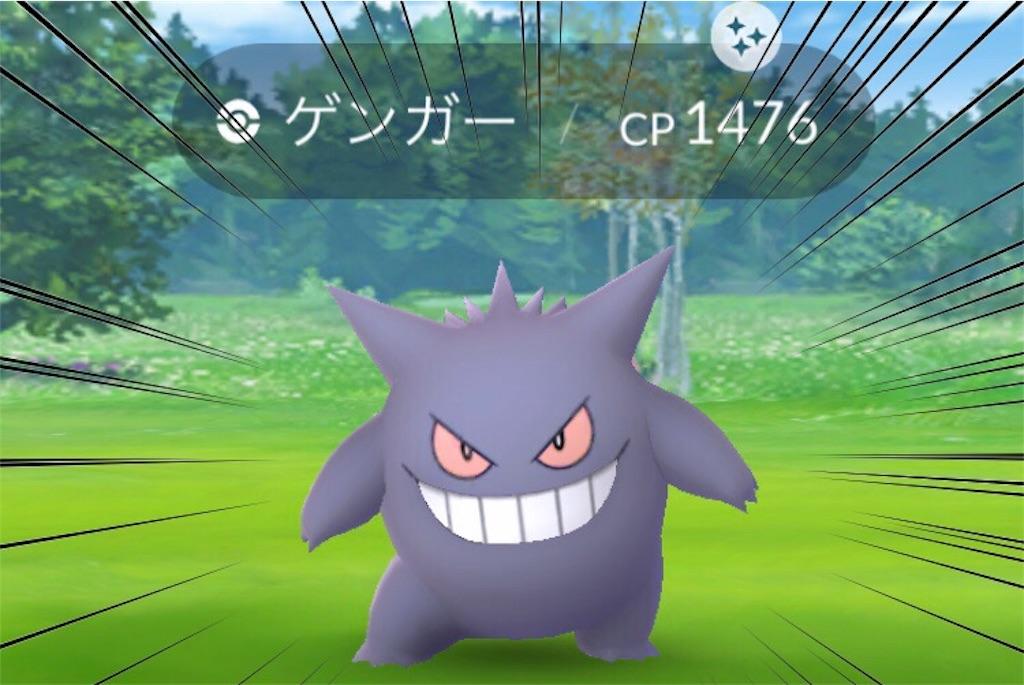 f:id:takoyaki3taro:20181103140951j:image