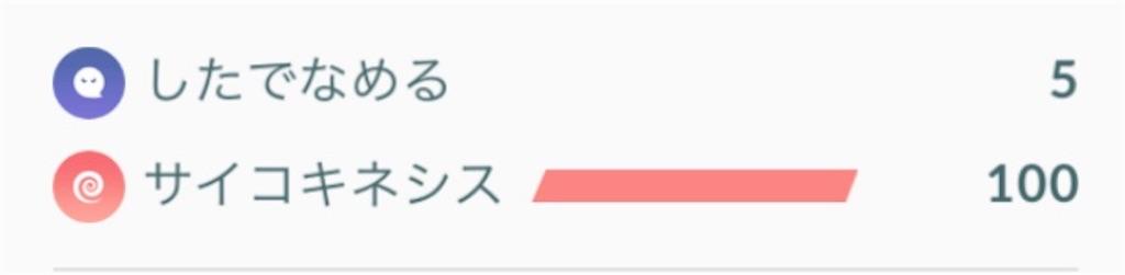 f:id:takoyaki3taro:20181103141524j:image
