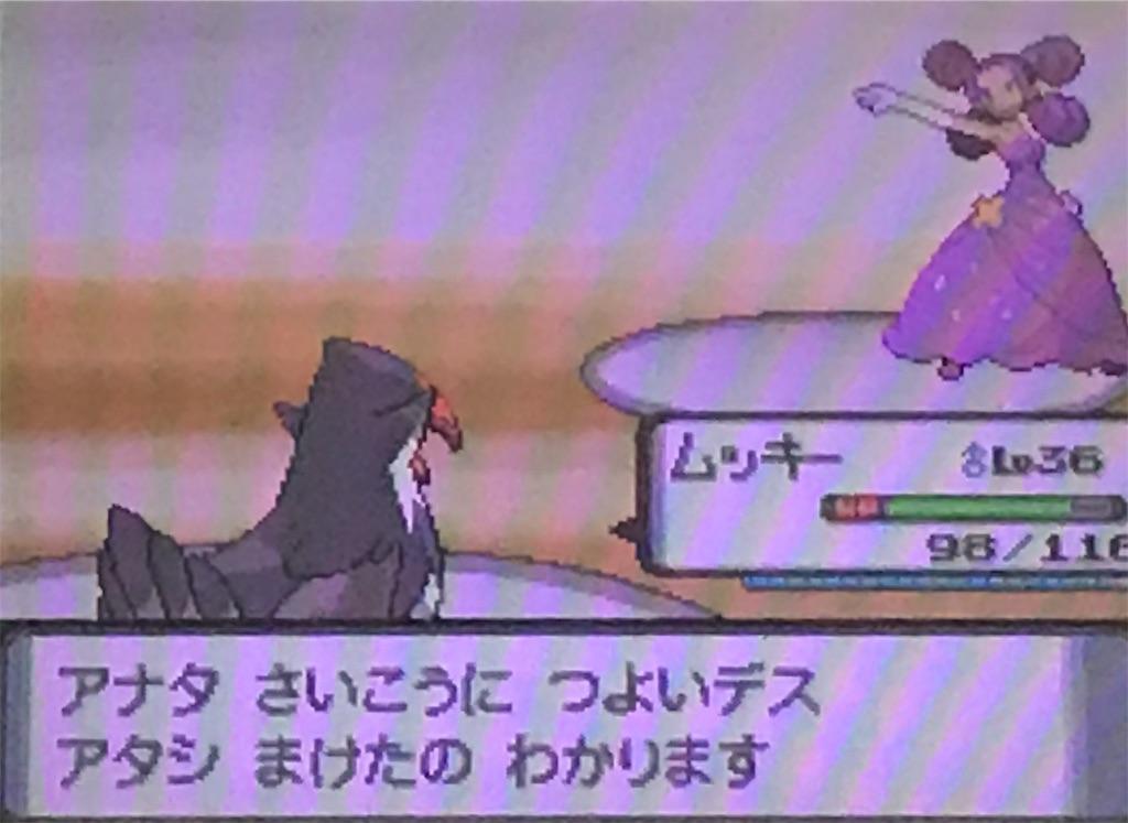 f:id:takoyaki3taro:20181104183531j:image