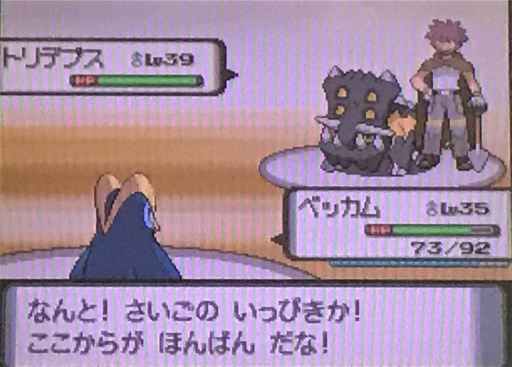f:id:takoyaki3taro:20181105174011j:image