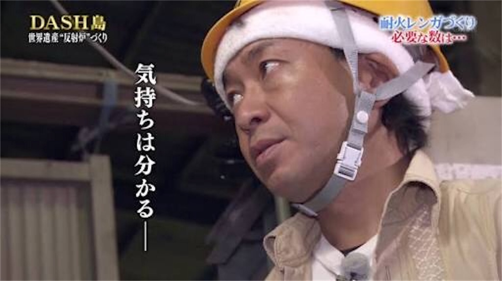 f:id:takoyaki3taro:20181106174900j:image