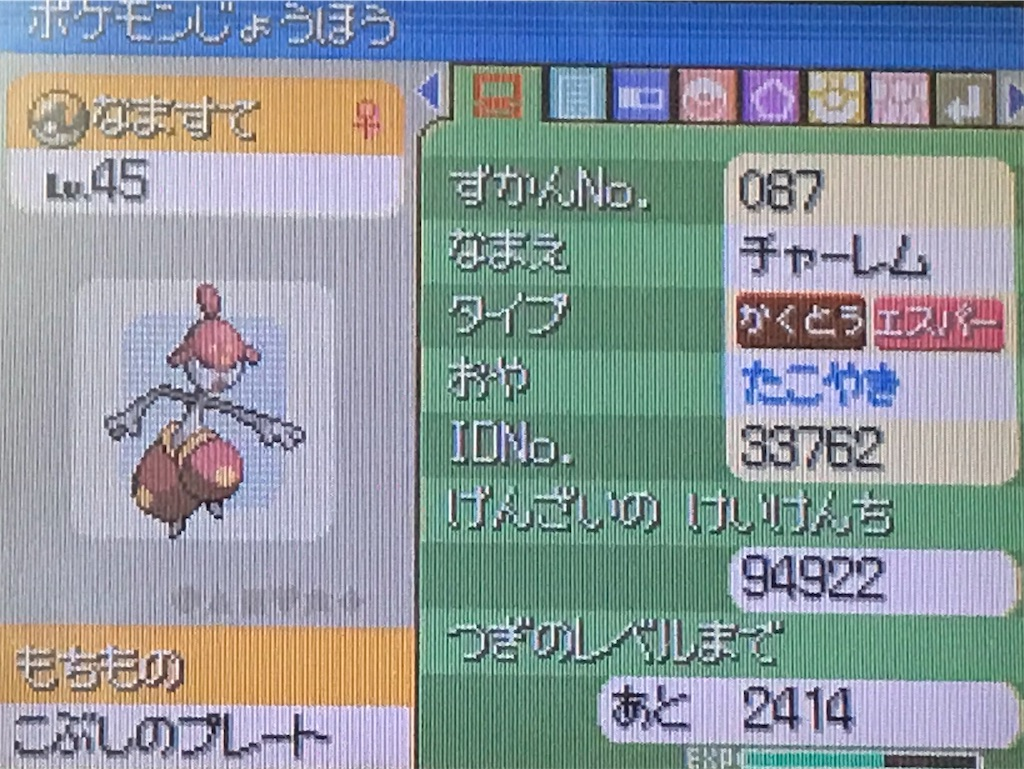 f:id:takoyaki3taro:20181111215527j:image
