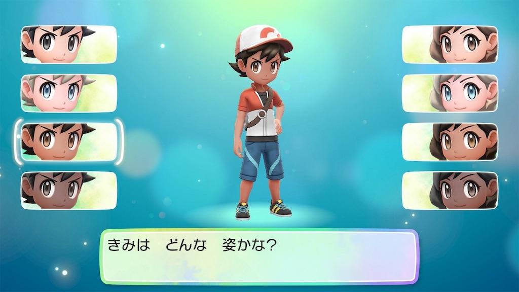 f:id:takoyaki3taro:20181116191426j:image