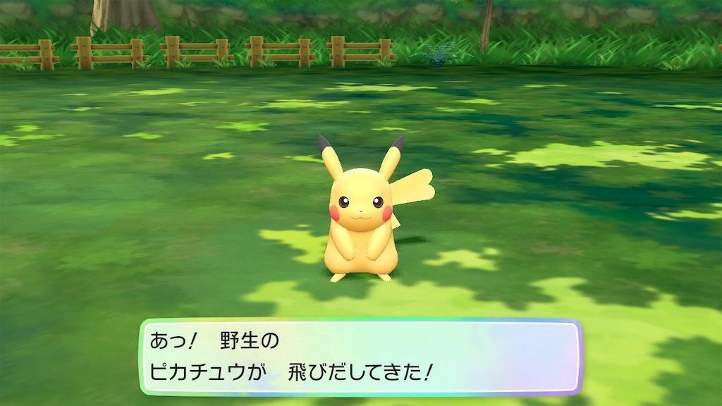 f:id:takoyaki3taro:20181117191844j:image