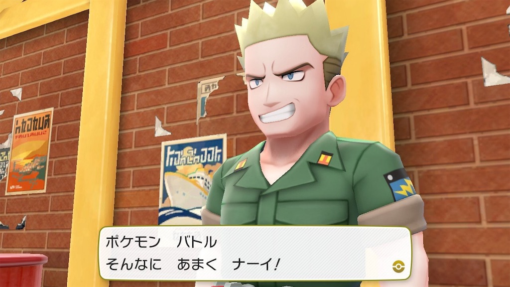 f:id:takoyaki3taro:20181119171417j:image