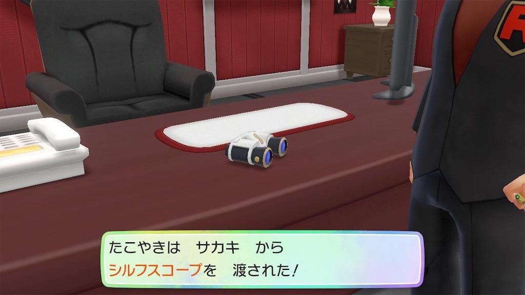 f:id:takoyaki3taro:20181121003935j:image
