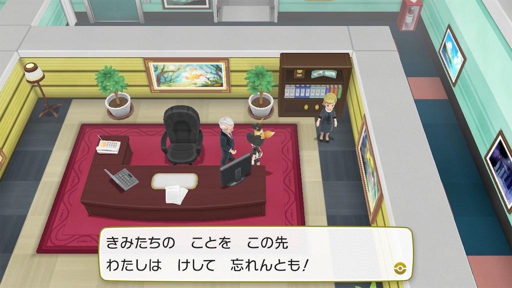 f:id:takoyaki3taro:20181124190544j:image